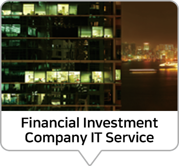 Financial Investment Company IT Service